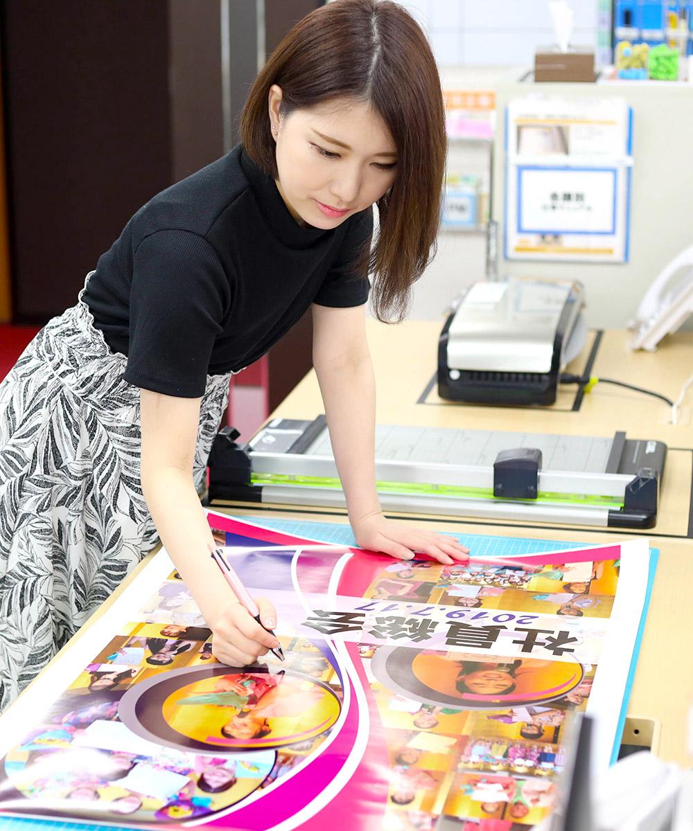 山田遥奈さんの写真その2